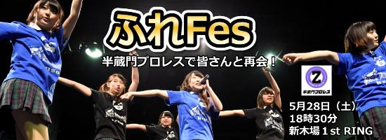 furefes